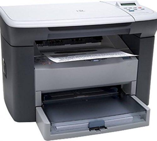 Side View Pic of hp laserjet m1005 multifunction monochrome laser printer